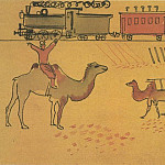 1932 Railway construction . Fig. for children. book. BI, col. ink, pen. 9, 3x14, 2 MHS, Alexander Deyneka