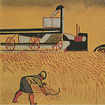 1930 Cleaning field sickle and the combine. Fig. for children. book. B., ink, wc. , Br. , Pen. 10x15 MHS, Alexander Deyneka