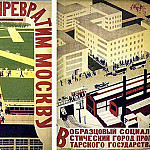 Alexander Deyneka - Poster. Turn Moscow into a model socialist city of the proletarian state