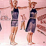 1930 Poster. Collective farmer, whether athletes., Alexander Deyneka