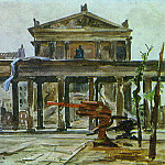 1945 Berlin. The Museum of Frederick. B., wc. . 39, 5x49, 2 RM, Alexander Deyneka