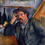 Cezanne, Paul. Smoker, part 11 Hermitage