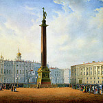 Sadovnikov, Vasily. View of the Palace Square and Winter Palace in St. Petersburg, part 11 Hermitage