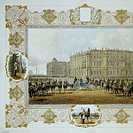 Sadovnikov, Vasily. Wacht-Parade Cavalry Regiment in front of the Winter Palace, part 11 Hermitage