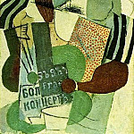 1913 Femme Е la guitare, Pablo Picasso (1881-1973) Period of creation: 1908-1918
