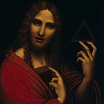 part 04 Hermitage - Dzhampetrino - Christ with the symbol of the Trinity