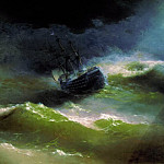 Ship Empress Maria during a storm in 1892 224h354, Ivan Konstantinovich Aivazovsky