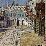 Apollinaris M. Vasnetsov - royal court and the Red Porch Faceted Chamber in the Kremlin. 1904