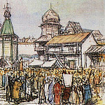 Apollinaris M. Vasnetsov - traded near the Kremlin. 1930