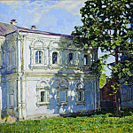 Apollinaris M. Vasnetsov - House of the former Archaeological Society at Bersenevke. 1923