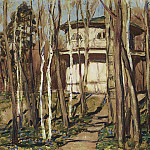 Arbour on the mound. Former Naydenovsky park. Moscow. 1920, Apollinaris M. Vasnetsov