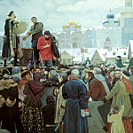 900 Classic russian paintings - Matorin Victor - Execution of Pugachev. Forgive me, Orthodox people