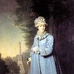 Borovikovsky Vladimir - Catherine II on the walk in the Park, 900 Classic russian paintings