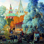 900 Classic russian paintings - Kustodiyev Boris - Province. 1919