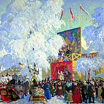 Kustodiyev Boris - Balagan, 900 Classic russian paintings