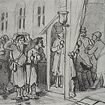 walkers – asylum. 1880 Fig. pencil and pen. 17, 7h26, 8 HTG, Vasily Perov