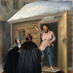 Vasily Perov - Janitor, who gives a flat mistress. H. 1865, m. 39, 2h32, 8 HTG