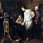Arrival stand on the investigation. H. 1857, 38h43 am GTG, Vasily Perov