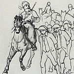 Pugachev escorting prisoners. 1873-75 Fig. 25, 2h23 TG, Vasily Perov