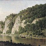 Vasily Vereshchagin - The stones on the river Chusovaya