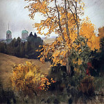 Autumn landscape with a church. 1890