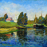 Lake. Fall 1. End 1890, Isaac Ilyich Levitan