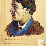Kuzma Sergeevich Petrov-Vodkin - Portrait of the writer Anton Chekhov. 1885-1886