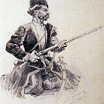 Cossack with a gun. 1901, Vasily Ivanovich Surikov