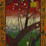 Vincent van Gogh - Plum tree in Bloom (after Hiroshige)