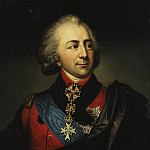 Portrait of Count IP Kutaisov, Part 05 Hermitage