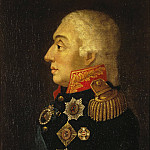 Portrait of Field Marshal Mikhail Kutuzov, Part 05 Hermitage