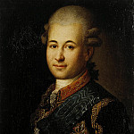 Portrait of Semyon Zorich Gavrilovic, Part 05 Hermitage