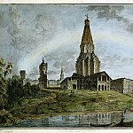 Alekseev, Fedor – Panoramic view of Kolomna, Part 01 Hermitage