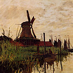 Windmill at Zaandam, 1871 01, Клод Оскар Моне