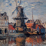 Windmill on the Onbekende Canal, Amsterdam, Claude Oscar Monet