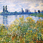 Flowers on the Banks of Seine near Vetheuil, Клод Оскар Моне