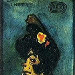 1899 La Chata, Pablo Picasso (1881-1973) Period of creation: 1889-1907