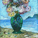 Bouquet of wild flowers on the background of the ocean. ES, David Davidovich Burliuk