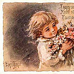 Elizabeth Merkuryevna Boehm (Endaurova) - Ill pick you a flowers name day.