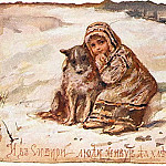 Elizabeth Merkuryevna Boehm (Endaurova) - And in Siberia, people live so chew bread!
