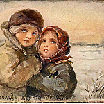 Elizabeth Merkuryevna Boehm (Endaurova) - In the winter cold every young
