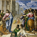 Metropolitan Museum: part 2 - El Greco (Greek, Candia [Iráklion] 1540/41–1614 Toledo) - The Miracle of Christ Healing the Blind