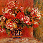 Пьер Огюст Ренуар - Roses in a Vase - 1914