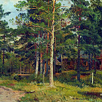 Ivan Ivanovich Shishkin - Autumn landscape. Path in the woods in 1894 44. 2h68