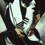 Марк Захарович Шагал - Chagall The Praying Jew, 1923, oil on canvas, The Art Instit