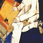 Marc Chagall - The Torah scroll scribe