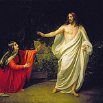 Alexander Ivanov - The Appearance of Christ to Mary Magdalene