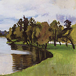 Pond in the Tsarskoye Selo, Zinaida Serebryakova
