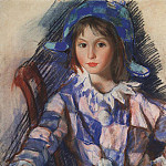 Portrait of Tata in costume of Harlequin, Zinaida Serebryakova