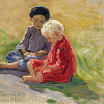 Childrens playing, Nikolai Petrovich Bogdanov-Belsky